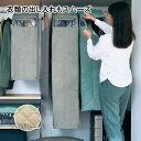 ベルメゾン 消臭・抗菌機能が続くまとめて衣類カバー 「アイボリー」◆小◆◇ 家具 収納 衣類 チェスト タンス 圧縮 …