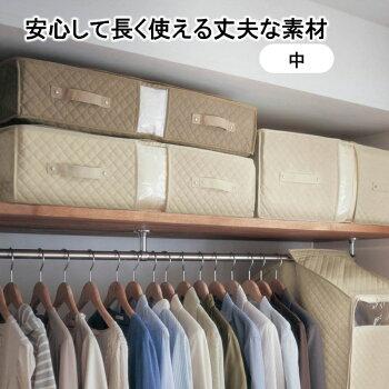 防ダニ・抗菌・防カビ機能が続くクローゼットぴったり布団収納袋「ベージュ」