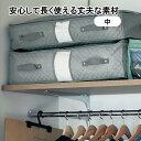 ベルメゾン 【ベストヒット受賞】防ダニ・抗菌・防カビ機能が続くクローゼットぴったり布団収納袋 「グレー」 ◆中◆ …