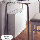 ベルメゾン ルーター収納ボックス 「ホワイト」◆スリム◆◇ 家具 収納 ボックス ケース ルーター 電源 モデム 無線 L…