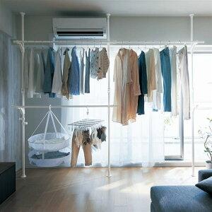 ベルメゾン 突っ張り式で壁面いっぱい使える大容量室内物干し ◇ 物干し 洗濯 室内 ランドリー ◇