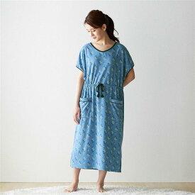 ベルメゾン 裏面パイルのバスワンピース 「 ミモザ(ブルー) 」 ◆ M〜L L〜LL ◆ ◇ mini labo ミニラボ バス 風呂 バスルーム バスローブ バスドレス バスタオル ◇