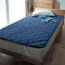 ベルメゾン 綿100%の敷きパッド 「ネイビー」 ◆ シングル ◆ ◇ ベルメゾン 寝具 布団 ベッド カバー シーツ 敷きパッド 敷パッド パッド bed ファブリック ◇[dp]