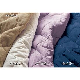 ベルメゾン 綿100%の敷きパッド 「アイボリー」 ◆ シングル ◆ ◇ ベルメゾン 寝具 布団 ベッド カバー シーツ 敷きパッド 敷パッド パッド bed ファブリック ◇
