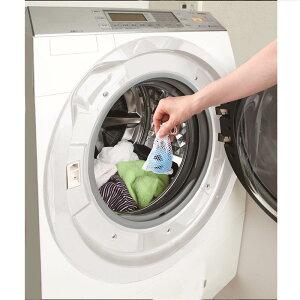 ベルメゾン 洗濯機用バイオアイボールネオ ◇ 洗濯ネット ランドリー ◇