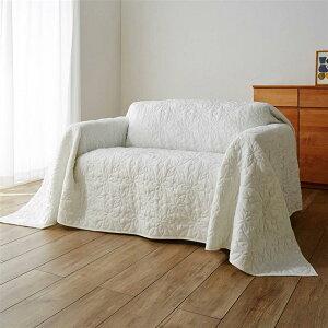 ベルメゾン 洗いをかけた綿100%キルトマルチカバー 「 オフホワイト 」 ◆ 約190×190 ◆ ◇ フリー クロス マルチ カバー 汚れ 防止 ソファ ソファー ベッド おしゃれ かわいい デザイン ◇