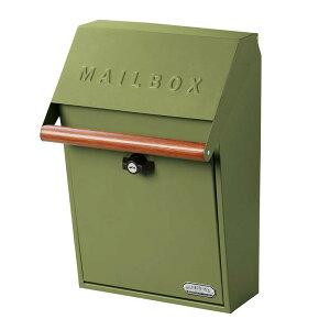 ベルメゾン スチールと木製風の持ち手が組み合わさったポスト 「 カーキ 」 ◇ ポスト 郵便 庭 ◇