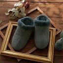 ベルメゾン 脱ぎ履きしやすい足首まであったかルームシューズ 「 グレー 」 ◆ M L ◆ ◇ スリッパ ルーム シューズ 家庭用 客用 バブーシュ ◇