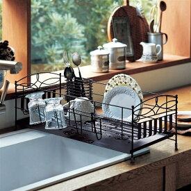 ベルメゾン 水を流す・流さないを選べるアイアンの水切りかご ◆ L ◆ ◇ 水切り カゴ ラック シンク 食器 水きり 奥行 収納 ◇