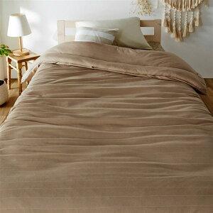 ベルメゾン カバーなしでも使える洗える掛け布団 「ベージュ」 ◆ シングル ◆ ◇ ベルメゾン 寝具 布団 ベッド ふとん 掛け布団 掛布団 羽毛布団 bed ◇
