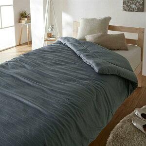 ベルメゾン カバーなしでも使える洗える掛け布団 「グレー」 ◆ シングル ◆ ◇ ベルメゾン 寝具 布団 ベッド ふとん 掛け布団 掛布団 羽毛布団 bed ◇