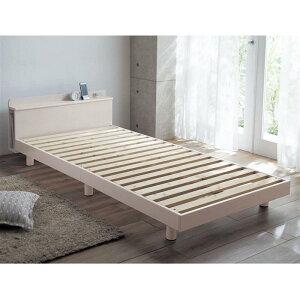 ベルメゾン ヘッドボードにも収納できる継ぎ脚式コンセント付きベッド 「 ホワイト 」 ◇ 寝具 ベッド 本体 収納 寝室 シングル シングルベッド 高さ調整 コンセント 収納付き 木 bed ◇