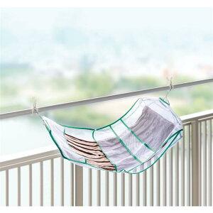 ベルメゾン そのまま干せるおしゃれ着専用洗濯ネット ◇ 洗濯ネット ランドリー ◇