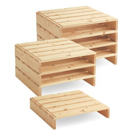 ベルメゾン 簡単に組み替えられるパレット風ベッド 「 ナチュラル 」 ◆ 8枚セット ◆ ◇ 寝具 ベッド 本体 すのこ 通気 bed ◇