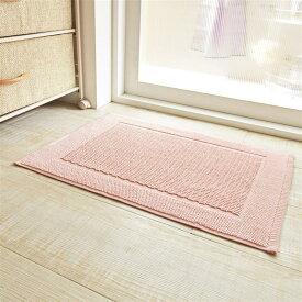 ベルメゾン トルコ製厚みのあるタオルバスマット同色2枚セット 「 ピンク 」 ◇ タオル バス フェイス 吸水 洗顔 風呂 ◇