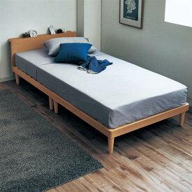 ベルメゾン 15分で組み立てられるタモ材のコンセント付きすのこベッド 「ナチュラル」 ◇ 寝具 ベッド 本体 すのこ 通気 bed BELLE MAISON DAYS ベルメゾン デイズ ◇