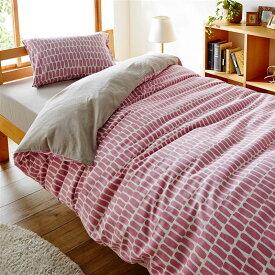 ベルメゾン さらっとした風合いの綿100%布団カバー3点セット 「ピンク系」 ◆ 洋式シングル 和式シングル ◆ ◇ ベルメゾン 寝具 布団 ベッド カバー セット 掛け敷き 掛け布団 3点 bed ファブリック ◇