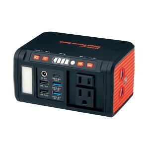 ベルメゾン ACコンセント2個付き充電池 メガパワーバンク ◇ 防災 ◇