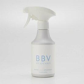 ベルメゾン アルコールフリーの除菌消臭ミスト[日本製] ◇ ニオイ におい 臭い 掃除 ◇