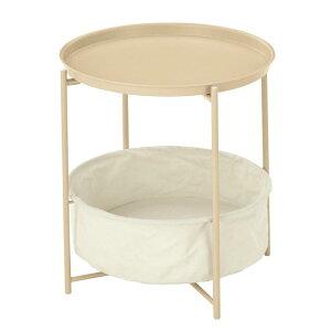 ベルメゾン 収納付きトレーサイドテーブル 「 バニラ 」 ◇ 家具 収納 サイド テーブル コンソール ◇