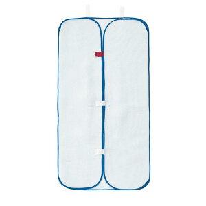 ベルメゾン シワなく簡単にお洗濯ができる洗濯ネット「 プロネット 」<ミニ/DX> ◆ DX ◆ ◇ 洗濯ネット ランドリー ◇