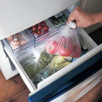 【BELLEMAISON】ベルメゾン鮮度を保つ野菜保存ケース◇ベルメゾンキッチン調理用具グッズ用品保存容器キャニスターボトル◇