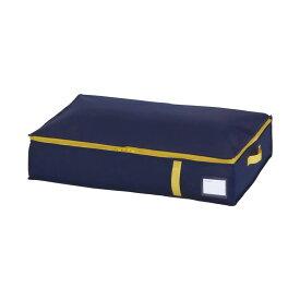 ベルメゾン 掃除機不使用で簡単押すだけ布団収納袋 「 ネイビー 」 ◆ すきま用 ◆ ◇ 家具 収納 衣類 チェスト タンス 圧縮 袋 ◇