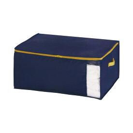 ベルメゾン 掃除機不使用で簡単押すだけ布団収納袋 「 ネイビー 」 ◆ Mサイズ ◆ ◇ 家具 収納 衣類 チェスト タンス 圧縮 袋 ◇