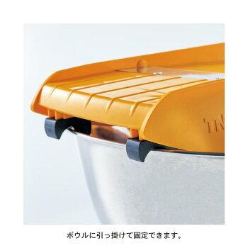 【BELLEMAISON】ベルメゾン32種類のカットができるドイツ製高機能スライサー◇ベルメゾンキッチン調理用具グッズ用品スライサーピーラーおろし道具皮むき千切りスライスツール◇