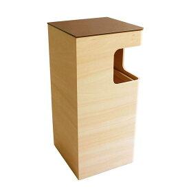 ベルメゾン サイドテーブルにもなるダストボックス 「ブラウン×ナチュラル」 ◇ ヤマト工芸 ゴミ箱 ダストボックス リビング 居間 おしゃれ かわいい ◇