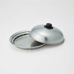 ベルメゾン フライパンで蒸し調理ができるステンレス製蒸し器[日本製] ◆ 径24〜26cm ◆ ◇ 調理 料理 器具 ツール 道具 ◇