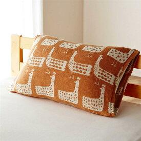 ベルメゾン 北欧調デザインののびのび枕カバー 「 ピーコック 」 ◆ 約43×63cm用 ◆ ◇ 寝具 布団 ベッド カバー 枕 カバー ピロー ピローケース bed ファブリック ◇