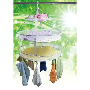 """ベルメゾン 3段平干しネット""""くらげ"""" ◇ 洗濯ネット ランドリー ◇"""