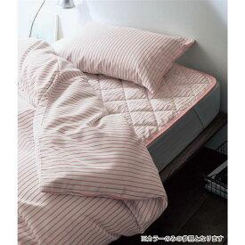 ベルメゾン 綿のような風合いの早く乾く布団カバー3点セット 「 ピンク系 」 ◆ 洋式シングル 和式シングル ◆ ◇ 寝具 布団 ベッド カバー セット 掛け敷き 掛け布団 3点 bed ファブリック ◇[dp]