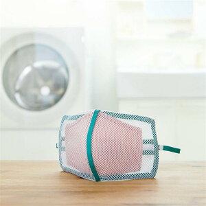 ベルメゾン そのまま干せる!マスク専用折たたみ式洗濯ネット2枚組 ◇ 洗濯ネット ランドリー ◇