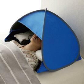 ベルメゾン おやすみ潤う防寒&遮光ドーム ◇ 暑さ 紫外線 UV 対策 ◇