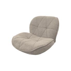ベルメゾン コンパクトリクライニング座椅子 「 ベージュ 」 ◇ 家具 収納 座 椅子 いす ◇