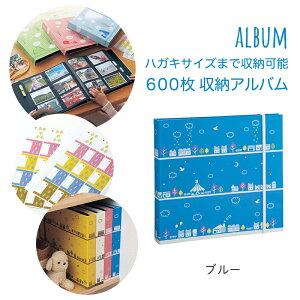 【ベルメゾン】 600枚収納アルバム 「ブルー」 ◇ファイル 収納 おしゃれ CD DVD 写真 大量 容量 大 思い出 整理 ◇