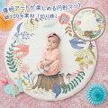 【出産祝い】寝相アートにぴったり!かわいいプレイマットのおすすめは?