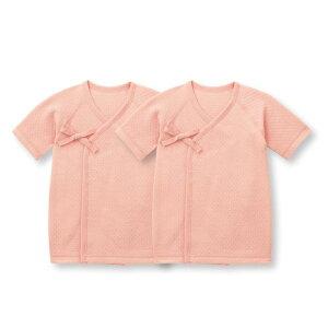 【ベルメゾン】 ソフトキルト 短肌着 2枚セット 「ピンク」 ◆ 50 ◇ ベビー服 男の子 女の子 ベビー用品 ベビー肌着 出産祝い ギフト プレゼント