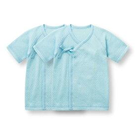【ベルメゾン】 ソフトキルト 短肌着 2枚セット 「サックス」 ◆ 50 ◇ ベビー服 男の子 女の子 ベビー用品 ベビー肌着 出産祝い ギフト プレゼント