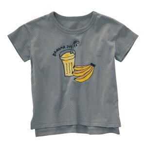 【ベルメゾン】 親子でリンクコーデ! 裾スリット 半袖 Tシャツ 「グレー」 ◆ 140 150 ◆◇ 子供服 子供 服 通園 通学 登校 小学校 保育園 幼稚園 男の子 女の子 子供用 Tシャツ
