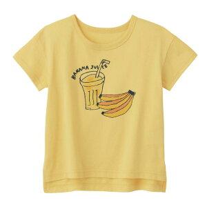 【ベルメゾン】 親子でリンクコーデ! 裾スリット 半袖 Tシャツ 「イエロー」 ◆ 140 150 ◆◇ 子供服 子供 服 通園 通学 登校 小学校 保育園 幼稚園 男の子 女の子 子供用 Tシャツ