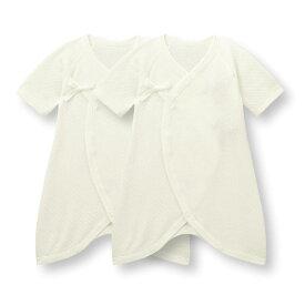 【ベルメゾン】 ソフトキルト コンビ肌着 2枚セット 「オフホワイト」 ◆ 60 ◇ ベビー服 男の子 女の子 ベビー用品 ベビー肌着 出産祝い ギフト プレゼント