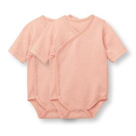 【ベルメゾン】 ソフトキルト ボディスーツ 2枚セット 「ピンク」 ◆ 60 70 ◇ ベビー服 男の子 女の子 ベビー用品 ベビー肌着 出産祝い ギフト プレゼント カバーオール ロンパース