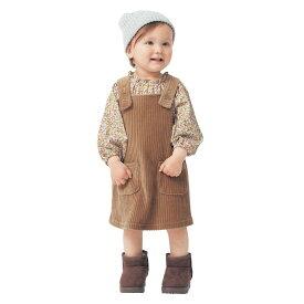 【ベルメゾン】 ニット コーデュロイ ジャンパー スカート 「ベージュ」 ◆ 80 90 95 ◆◇ ベビー服 ベビー 服 女の子 ベビー用品 スカート ワンピース