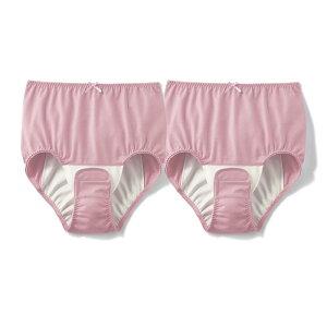 【ベルメゾン】 入院準備に!健診に便利な産褥ショーツ2枚セット 「ピンク2枚」 ◆ M L ◇ マタニティ 授乳服 妊婦 ママ 妊娠 下着 パンツ