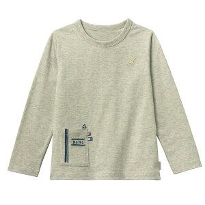 【ベルメゾン】 名札ココ おしゃれデザインポケット付き 長袖 Tシャツ 「オートミール」 ◆ 140 150 ◇ 子供服 キッズ 男の子 ボーイズ 通学 学校