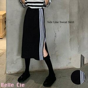 レディースラインタイトスカート/スリット入りスカートオルチャン韓国ファッション