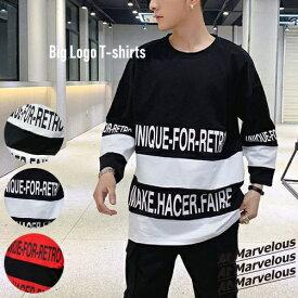 アシメカラー Tシャツ 7分袖 ビッグT メンズ ストリート ビッグサイズ オーバーサイズ 韓国ファッション トップス 春物 春夏 秋物
